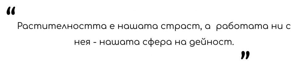 Quote-01-01